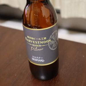 舞浜生まれの地ビール 舞浜地ビール工房 ハーベストムーン ピルスナー