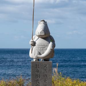イノブータン大王「突然の大波に注意 救命胴衣の常時着用」