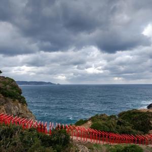 日本の最も美しい場所31選 元乃隅神社