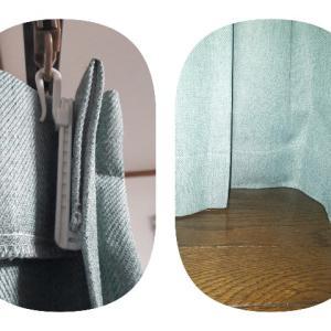 暖房費節約のために、カーテンの長さ変えました。