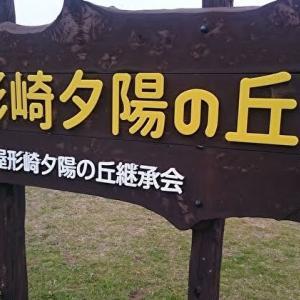 小豆島 屋形崎 夕陽の丘の巨大ブランコ  2020/12/13