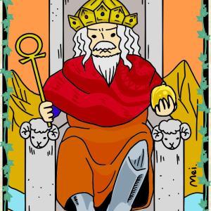 タロット:4.皇帝