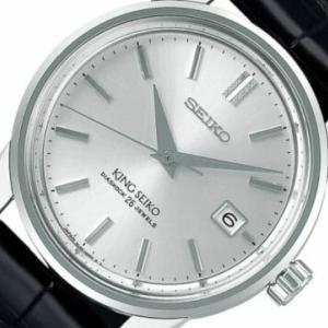セイコー【2021年1月最新作】メンズ・レディース腕時計10選!