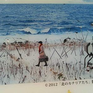 日本の旅 北海道 数少ないミーハー画