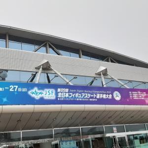 全日本選手権男子SP行ってきました