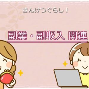 無謀?FC2無料ブログでGoogleAdSense申請しましたー!