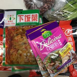 買い物達人への道 その4「大林で中華食材」
