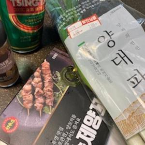 買い物達人への道 その5「マートで冷凍羊肉串」