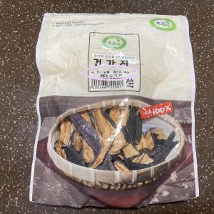 干し野菜プロジェクト ナス /  麻婆茄子編