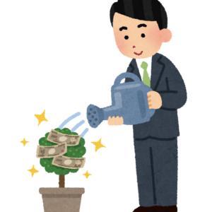 テーマ投資信託 2