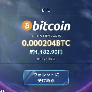 アプリで仮想通貨を稼ぐ