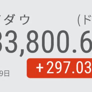 【株式投資】総資産額 4月第1週目