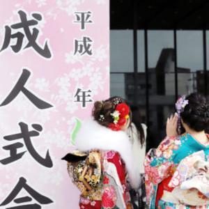 2021成人式|東京都の開催区と中止区情報 記念品配布について