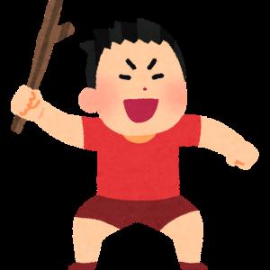 【1歳8ヶ月】発達検査結果