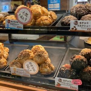 【ベイクドマジック】富山のファボーレにある焦がしシュークリーム屋!甘くてトロけた