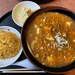 【麺飯屋 醤】富山の中川原にあるラーメン&中華屋で麻婆ラーメンを食レポ!