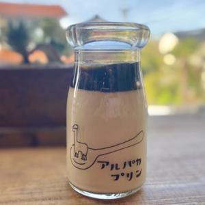 【アルパカコーヒー】太郎丸のイートインできる焙煎コーヒーやマフィン!