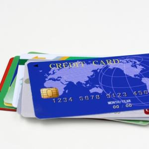 クレジットカードを複数枚所持することのメリットを考える その1