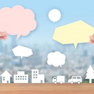 空き家とコミュニティー問題を両方解決する「はっぴーの家」