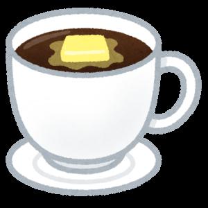 氷河期世代男性会社員が「バターコーヒー」を朝食にする