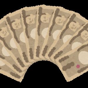 新聞とスマホで年間12万円の節約