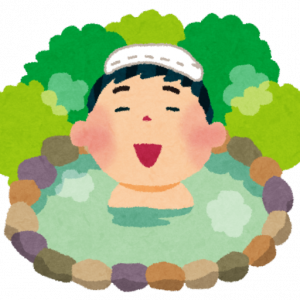 40代会社員が憧れる一人旅を敢行~北温泉に宿泊~①