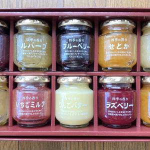 ツルヤのジャム10個詰合せ(長野県小諸市)