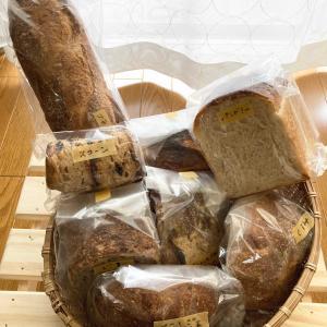 最高のパンが届いたー!
