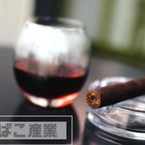 日本たばこ産業(2914)の株主優待。