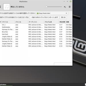 Linux上での音楽再生(Mint, Rhythmbox)