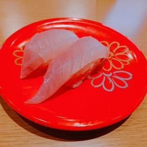 すしえもん   火曜・金曜は160円以下の皿がなんと100円に!