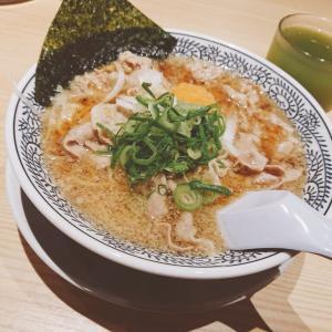100円引クーポン使用!! 丸源ラーメン 肉そば 初めての味!!