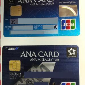 ANA To Me CARD PASMO JCB (ソラチカカード) が到着