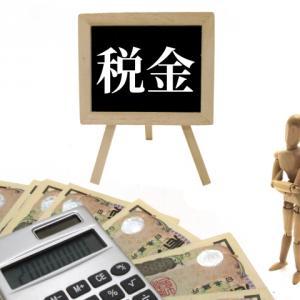 相続税の申告が必要かどうか