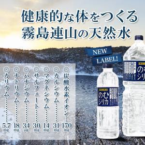 【のむシリカ】daigoや朝倉未来、那須川天心も愛用 その効果は?コンビニ、薬局では販売していない?