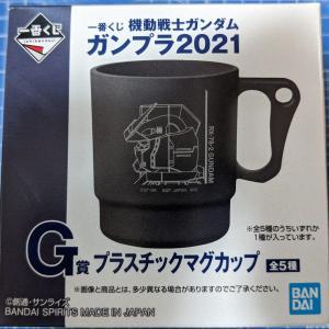 【一番くじ】機動戦士ガンダム ガンプラ2021【5回チャレンジ】