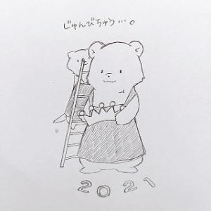 【司書の戯言】2021年 本屋大賞ノミネート作品発表