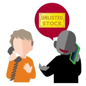 人から自動売買に誘われた場合どうすればいいの?