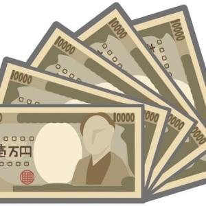 自動売買やEAで毎月5万円の不労所得を稼ぐにはどれだけの資金が必要なのか?