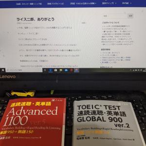 http://j.mp/3kKtL7d より TOEICに役立つこの1冊 へのコメント