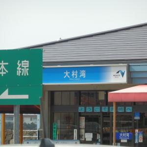 パーキングエリア:大村湾PA(長崎県東彼杵町)