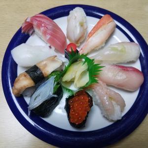 すし蔵のお持ち帰り寿司を食す!