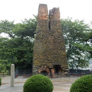 萩反射炉:山口県萩市