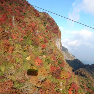 雲仙ロープウェイを降りて妙見岳山頂へ:長崎県雲仙市