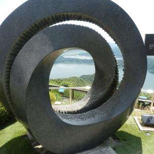 三方五湖レインボーライン山頂公園のフォトスナップ(1)