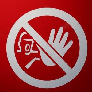 XM(XMTrading)の禁止事項7選 !~出金拒否や口座凍結にならないために~