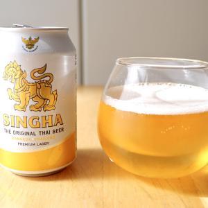 この夏おすすめ!カルディのさっぱりとゴクゴクいけてしまう、『SINGHA BEER(シンハービール)』が美味い!🍺