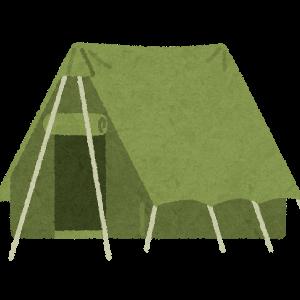 ミリタリー風のキャンプ道具使うのって楽しいな