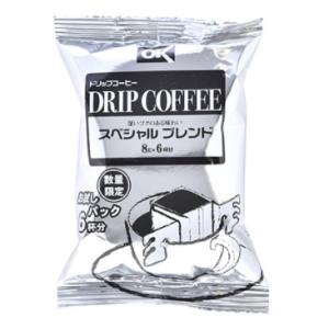【日常】【暮らしの買い物】OKストアのコーヒーが美味しい