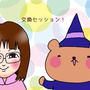 味覚障害、ヒーリング。改善!Akemiさん!